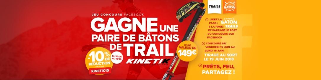 concours-facebook_kinetik_banniere.jpg