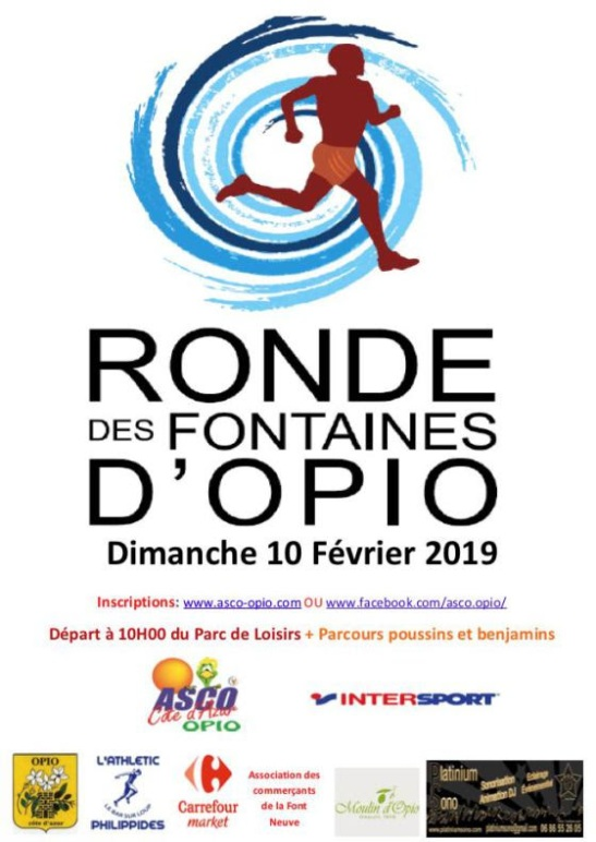 Ronde des Fontaines.jpg